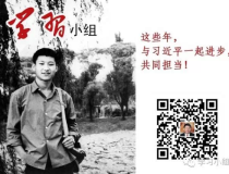 Persuasion 2.0: New Modes of Digital Propaganda in China